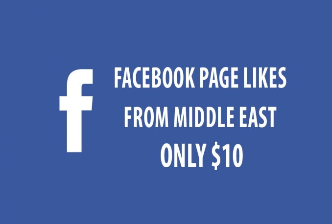 add 1000 Arab fan to your Facebook page