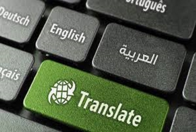 Translate for you