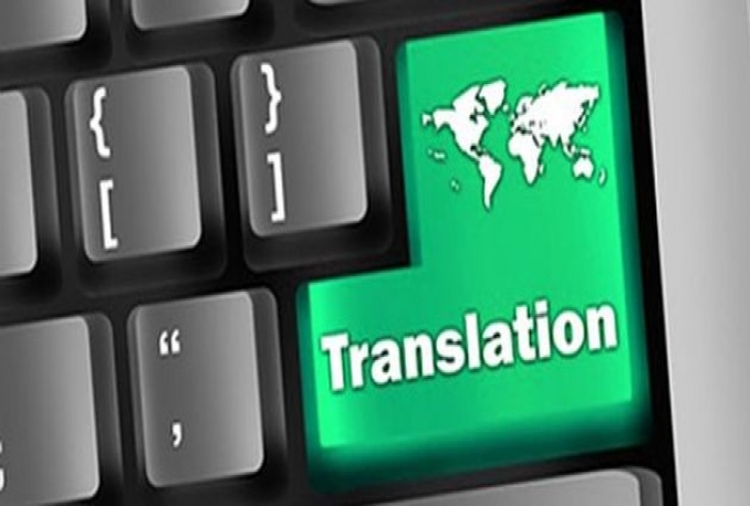 I will translate from Arabic to English or the opposite for $10